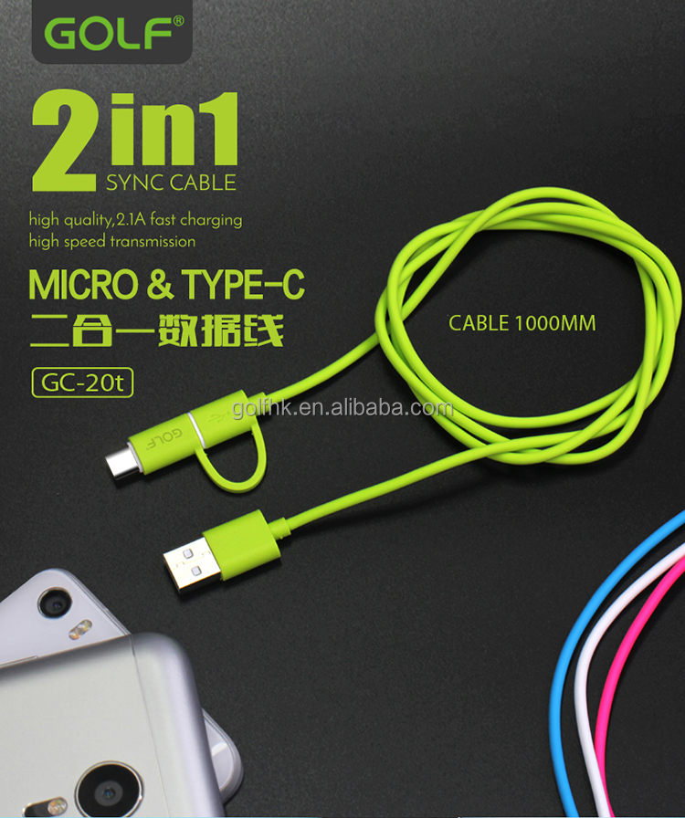 2016 Best selling mobile phone accessories micro type-C usb line cable multi charger