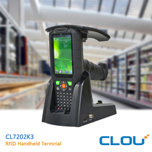 Built-in 4dBi antenna iso approved rfid library management system for warehouse management