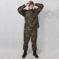 Hot sale military digital woodland camo gear