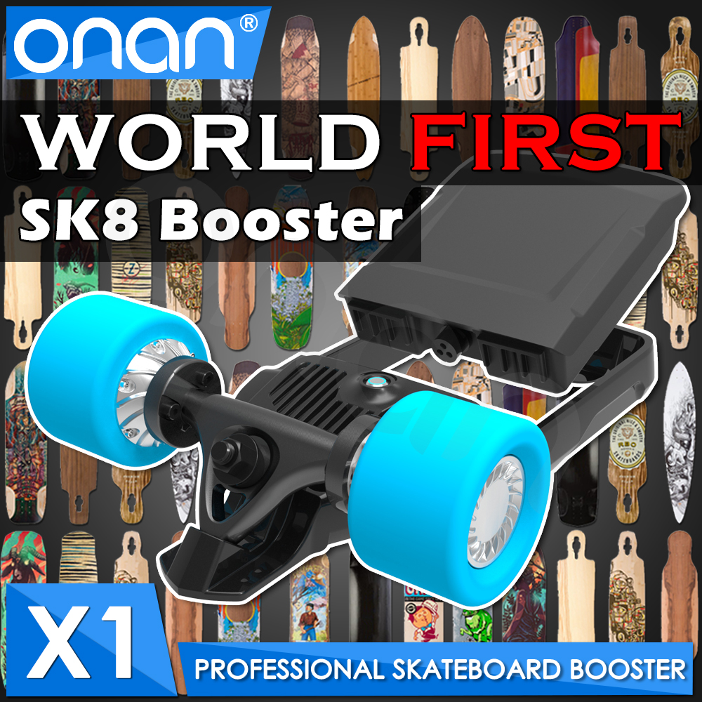 Cool Electric Booster Four Wheel Skate Board