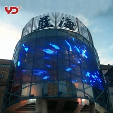 rgb smd led outdoor strip panel display curtain