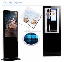 55inch Full HD Android Advertising Display USB updated Slimline Digital Signage Advertising Display