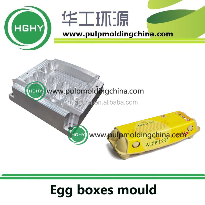 Green egg box mold aluminum egg box egg tray mold