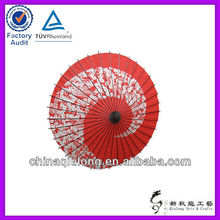 Delicate Japanese Style Decorative Parasols/Umbrella