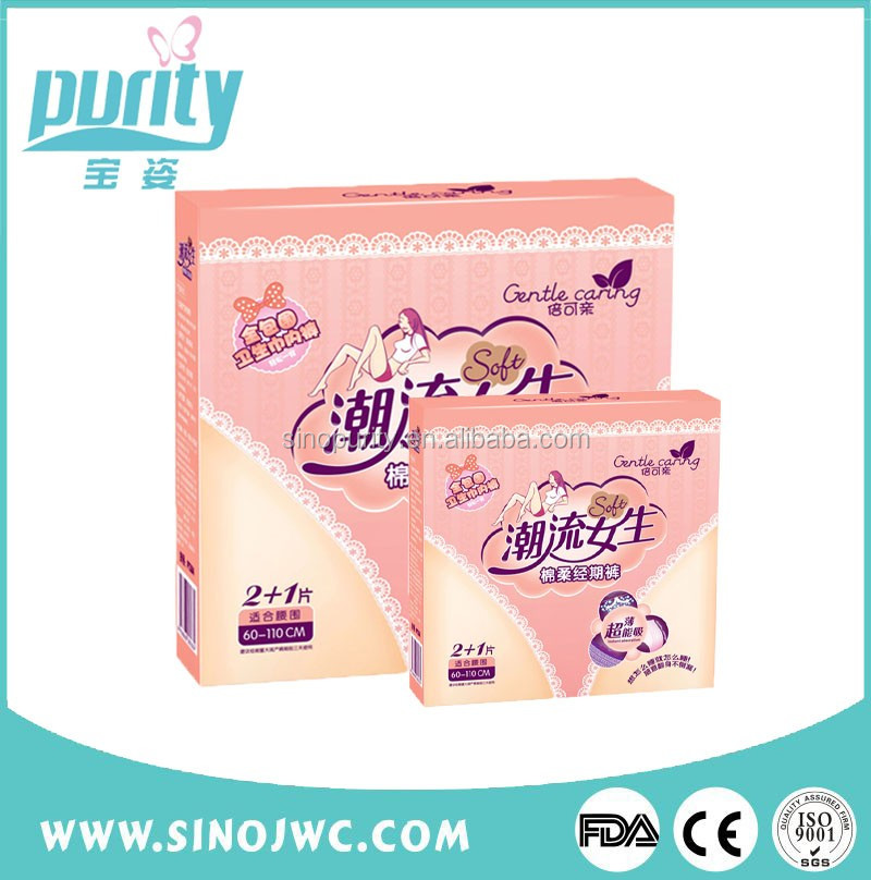 Competitive Price promotional tampons pads