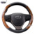 Elegance Wood Grip and leather car steering wheel covers