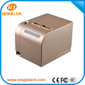 white golden paper detection printer for label receipt