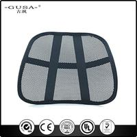 air flow mesh back lumbar support with low price