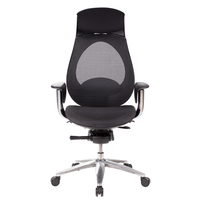 TCT workstation TCH-PANDA-HM office mesh chair