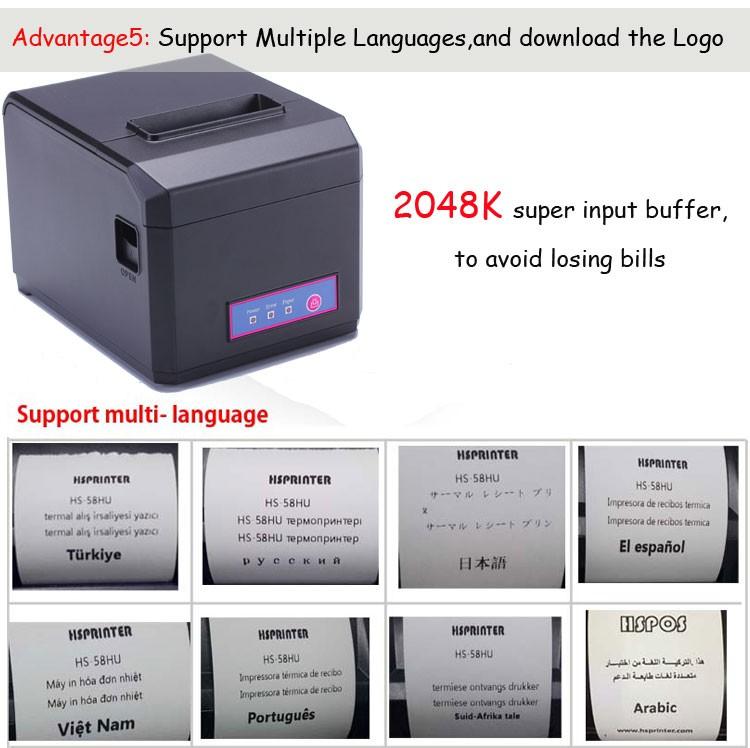 WIFI-thermal-receipt-Printer_06.jpg