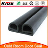 High quality E shape door seals bottom seal made in China