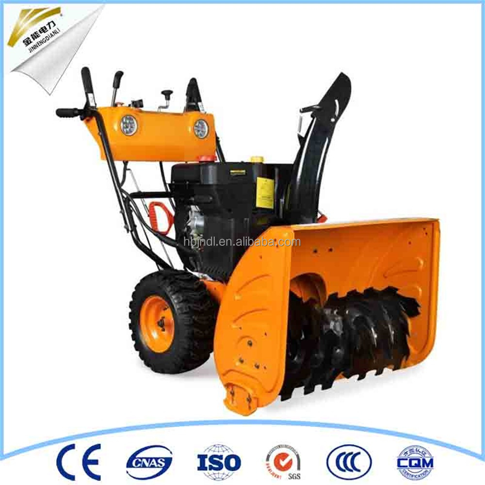 High strength threw snow cleaning machine