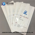 black heavy duty big plastic garbage bag
