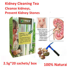Urinary System clease kidney <strong>tea</strong>