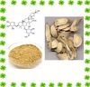Immune System Strentheing Astragalus Root Extract Polysaccharide