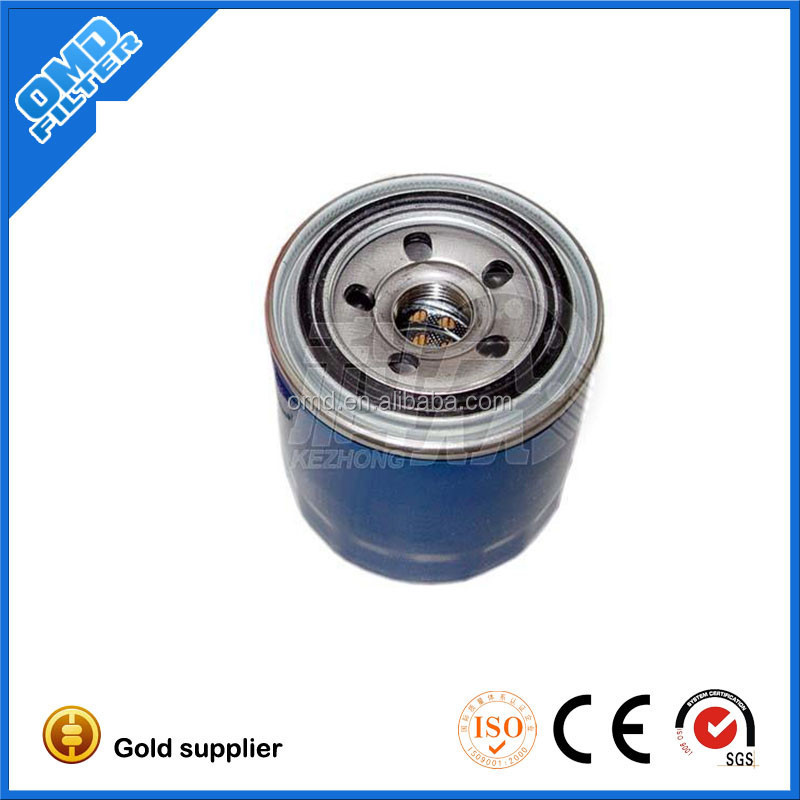 Injection fuel filter for 4F0201511B VW