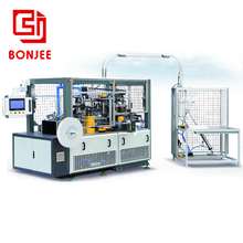Bonjee CE Approved 380V / 220V Automatic Paper Water Cup Coaster Making Machine