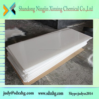 white 7mm thickness HDPE slide sheet/board