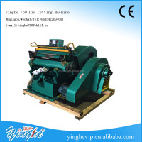 guangzhou semi auto label die cutting machine for selling