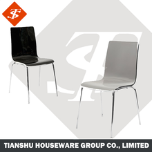 Modern Cheap Stackable PVC Seat and Covers MDF Dining Room Chair/Dining Chair with Metal Frame (TS-M9619)