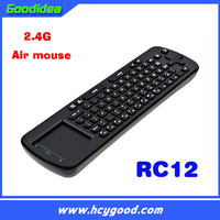 new measy RC12 air mouse 2.4GHz keyboard Wireless Keyboard Air Mouse Combo with Touchpad for Laptop Tablet Computer PC Smart TV