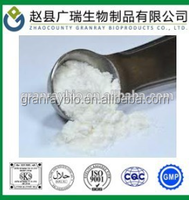 Nutrient supplement feed grade glycine (factory in china)