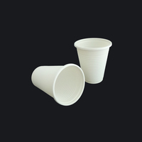 2016 New Disposable Paper Cup