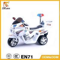hebei tianshun factory 3-wheel motorcycle with batteries/hot model children ride on car