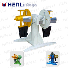 Manual Expansion Double-Head Uncoiler