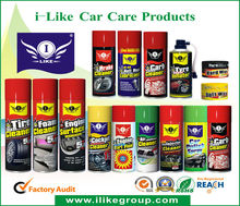 Car Accessories care products list(REACH,TUV,SGS)