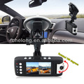 "2.7"" H.264 Night Vision Motion Detection Car DVR With Dual Cams"