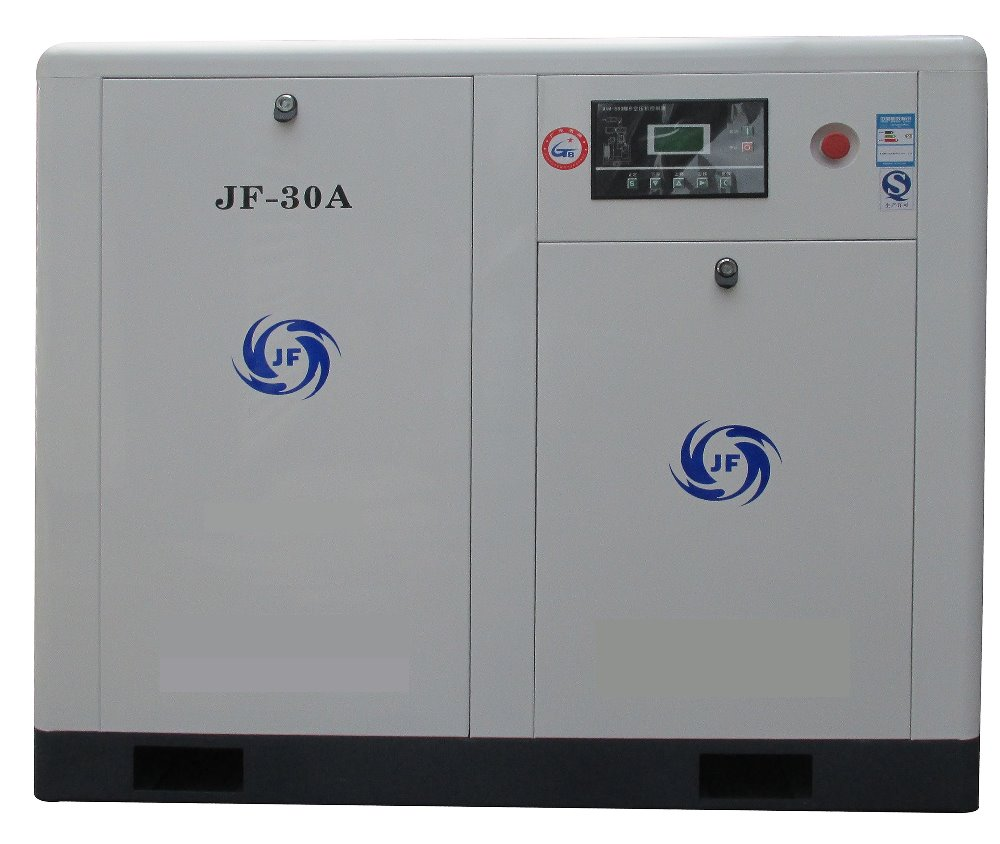 JF-30AZ VSD Screw Air Compressor (Direct Driven) 30HP/22KW 10Bar