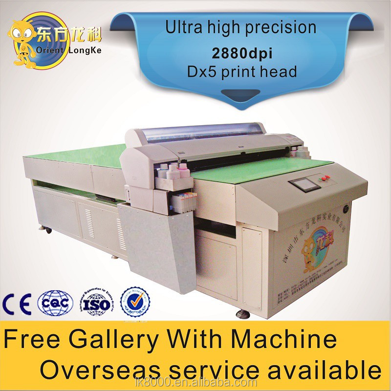 Large format printer <strong>A0</strong> UV DTG phone case printer