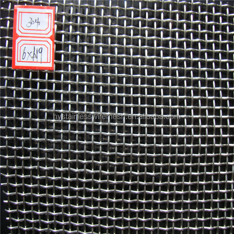 Manufacturer spot supplies best stainless steel wire mesh for bird screen cade