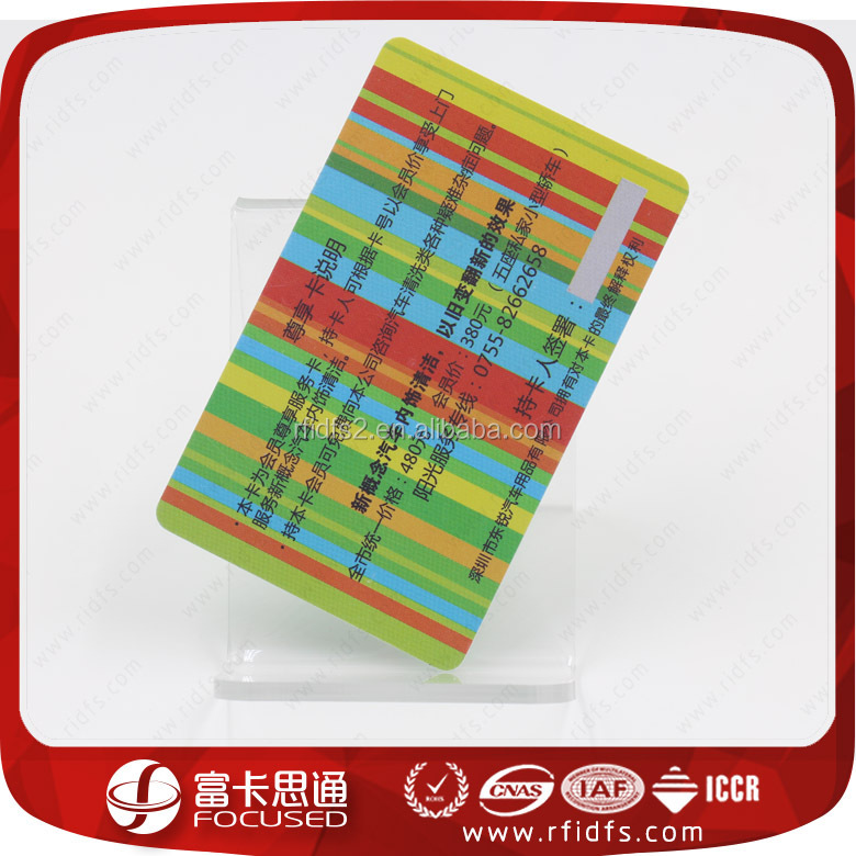 Competitive Price Smart Card Chip RFID Proxy Card