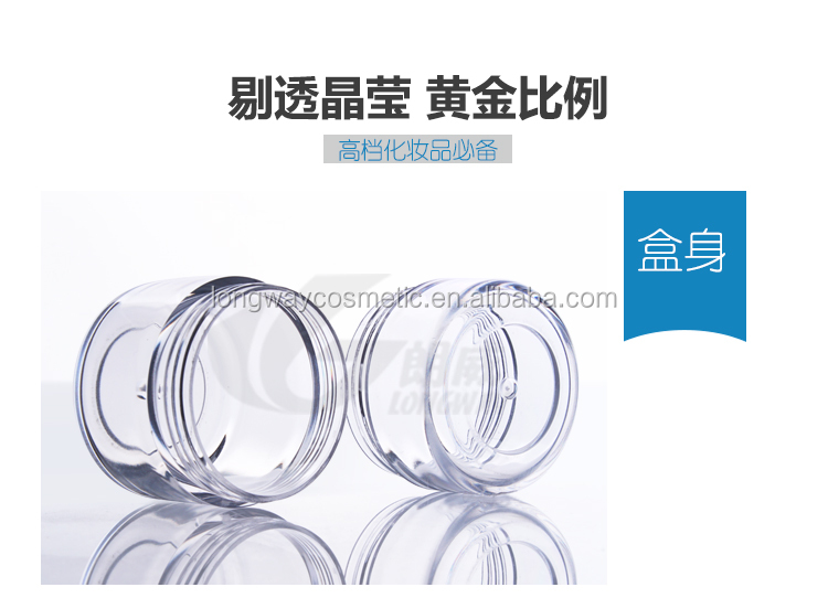 5g Srew Cap Canning Jar for Cosmetic China Supply 3g/5g/10g/15g/20g
