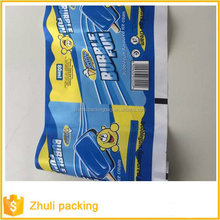 Heat sealing aluminum foil lid, juice cup packing lid film, ice cream cup aluminum foil lid