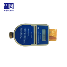 IC card smart water meter design