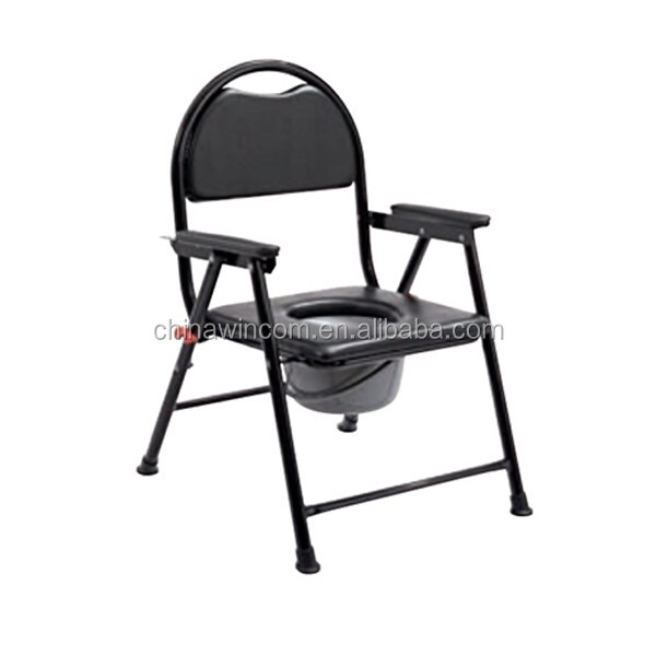 Adjustable disabled hospital patient folding commode chair price