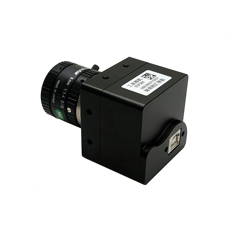 Oem 36w digital industrial camera USB 2.0 with CMOS ROI