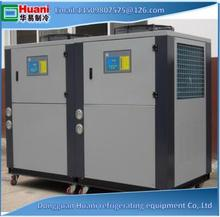 Insulating Rubber axial flow fan water chiller for family use