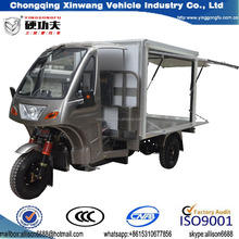 new kind motorized gas powered three wheel cargo tricycle/coffee tricycle/fruit tricyc/food tricycle with cabin for adult