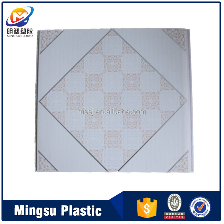 20cm 25cm waterproof fireproof plastic false pvc panel printing glossy pvc ceiling