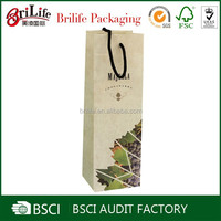 Customize high quality 100 wine paper bag at best price in china