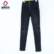 High quality new model jeans for lady fashion pants on alibaba