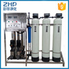 ZHP ro water filtration unit ro water system for industry