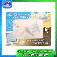 OEM cute full color printed photo insert PP PVC mouse pad