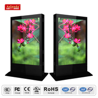 "65"" outdoor IP65 waterproof touch interactive LCD kiosk display player"