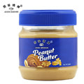 Chinese private label creamy peanut butter