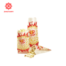 hot sale custom printing popcorn paper packaging bag